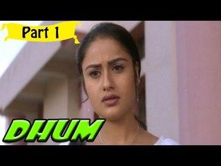 Dhum | Telugu Movie | Jagapathi Babu, Neha Mehatha, Sonia Agarwal | Part 1/15 [HD]