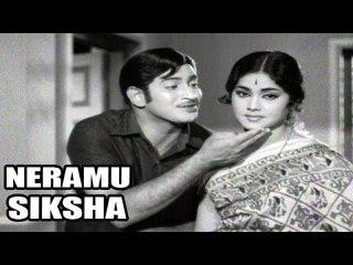 """Neramu Siksha"" Full Telugu Movie (1973) | Krishna, Bharati [HD]"