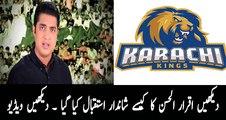 How People Welcomed Iqrar ul Hassan in Karachi Kings Concert
