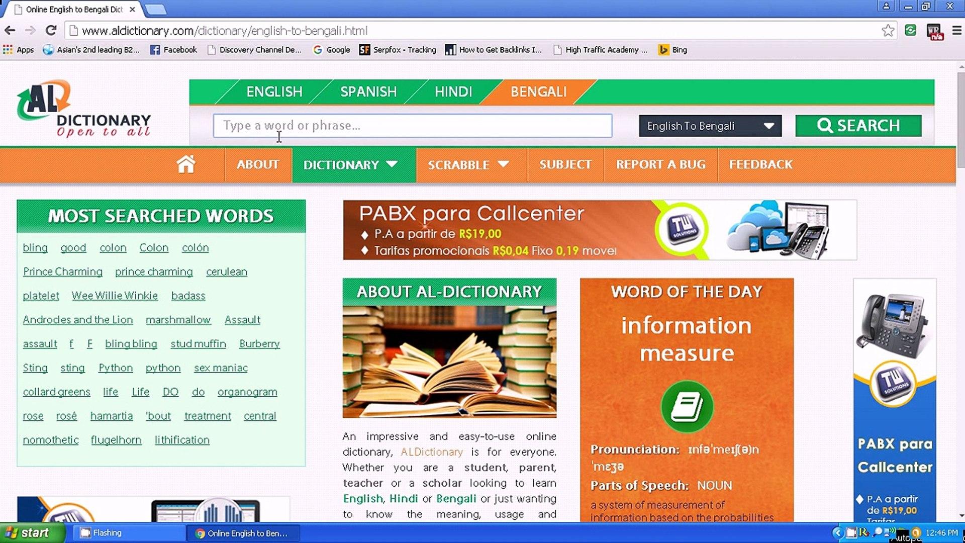 english to bengali dictionary|english to bangla dictionary