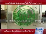 Polling process starts for Lahore District Bar Association elections