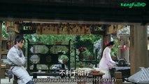 The Legend of Qin 2015 ตอนที่ 19 ซับไทย