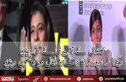 How Actress Kajol is Insulting Reporter After Shahid Afridi | PNPNews.net