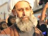 Shaheed Baqir AL Nimar iran  Dunya News- Iran reacts with fury after Saudis execute Shia cleric.