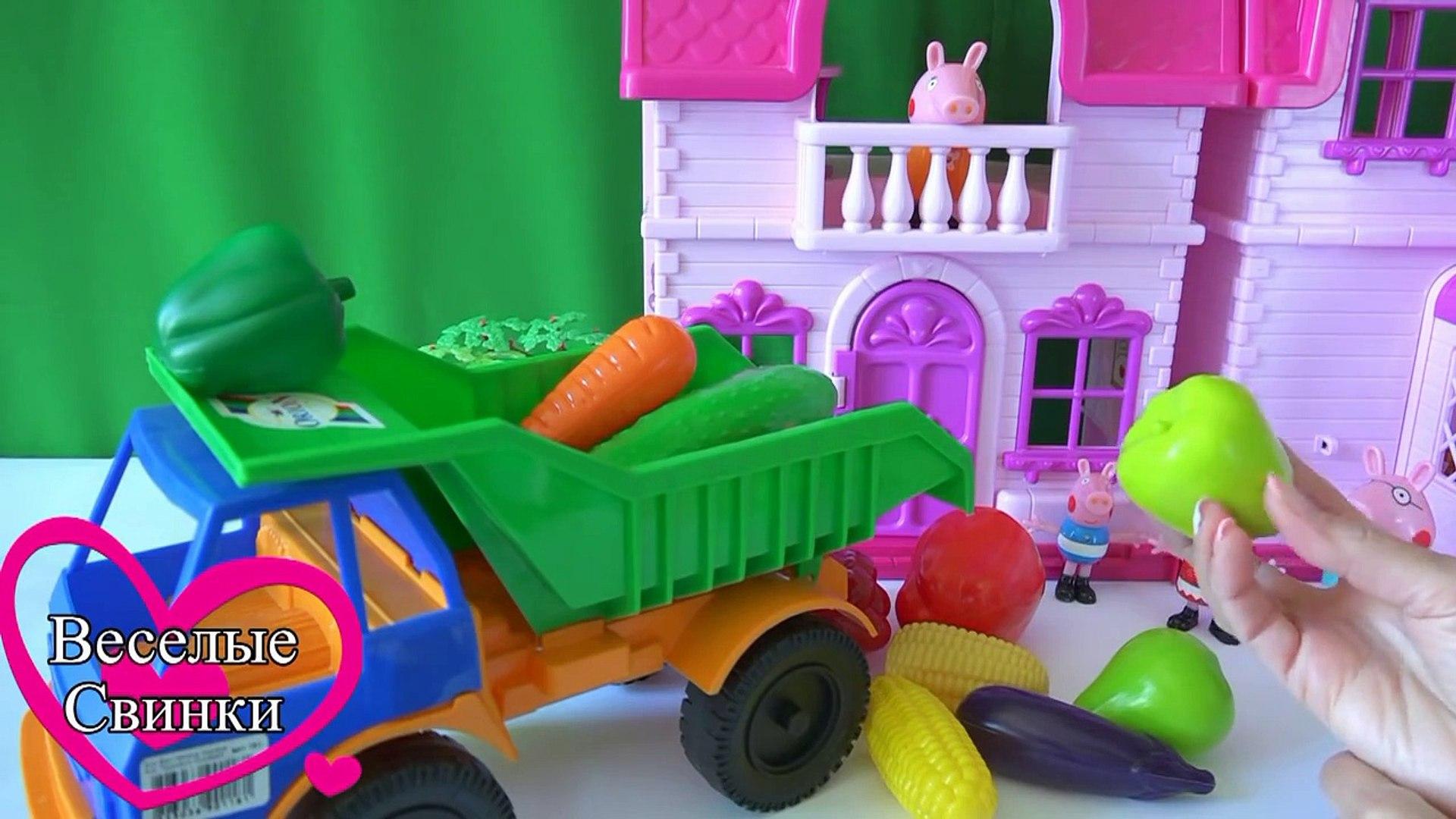 Свинка Пеппа Учим Овощи, видео с игрушками на русском серия 5