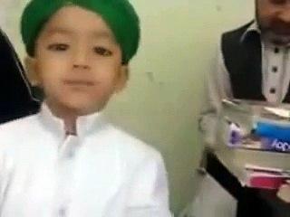 Amazing Naat Recitation by Mumtaz Qadri's Son