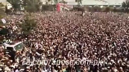Ghazi Mumtaz Qadri Sab ka Janaza