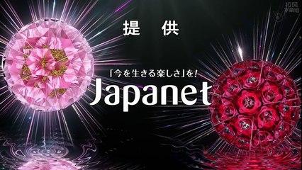 新牡丹與薔薇 第9集 Shin Botan to Bara Ep9