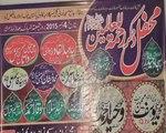 IFTIKHAR HUSSAIN TAHIR ( Markazi Mehfil Naat ) Part 3 GOJRA - video