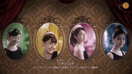在蒂凡尼吃早餐2 第8集 Itsuka Tiffany de Choushoku wo 2 Ep8