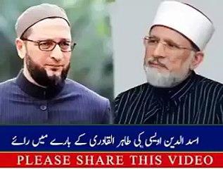 Real Face of Tahir ul Qadri Ex-posed by Asaduddin Owaisi