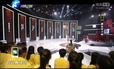 20160304 华豫之门 西周 玉凤鸟