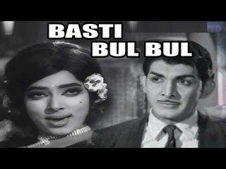 """Basti Bul Bul "" Full Telugu Movie (1971)   Vijayalalitha, Vijayachandra [HD]"