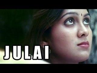 """Julai"" Full Telugu Movie [HD]"