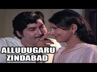 """Alludugaru Zindabad "" Full Telugu Movie (1992)   Shobhan Babu, Sharada [HD]"