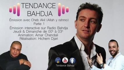Cheb Akil (Allah y rahmo) - Dernière émission Tendance Bahdja Part 1