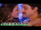 Alexander - Suman, Vaani Viswanath - Full Telugu Movie [HD]
