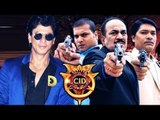 Shahrukh Khan On Crime Series 'CID' | Dilwale Movie Promotion