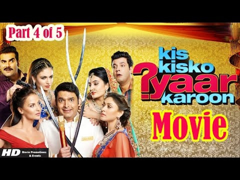 download bam bam song of kis kisko pyaar karoon