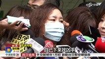 逆轉!內湖裸屍案再審 維持一審無罪│中視新聞20151230