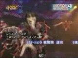 YOUtachi! 2007-05-20 Live Stage