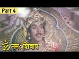 Om Namah Shivaya | Hindi Movie | Sivaji Ganesan, Savitri, Nagesh | Part 4/11