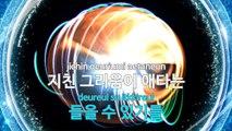 [MR / 노래방 멜로디제거] 당신이죠 (드라마TV 방자전) - 나비 (KY Karaoke No.KY77101)