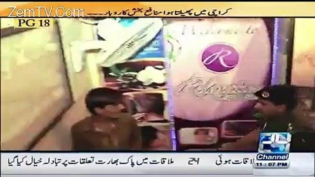 Full Body-Massage in 4000 Rs in Karachi Video Leaked in public prostitution in pakistan