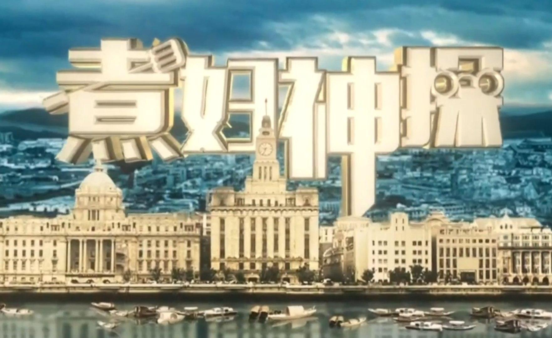 煮妇神探 第9集 Housewife Detective EP9 【超清1080P】