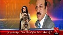 Qaim Ali Shah Ki Topon Ka Ruhk Ab Judges Ki Janib - 12-Jan-16 - 92NewsHD