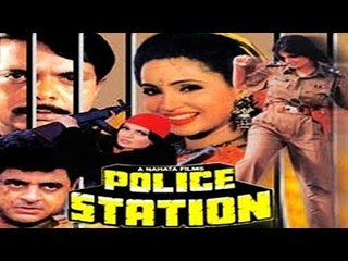 Police Station Full Movie