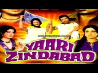 """Yaari Zindabad"" | Full Movie | Kiran Kumar, Mahindra Sandhu, Aruna Irani"