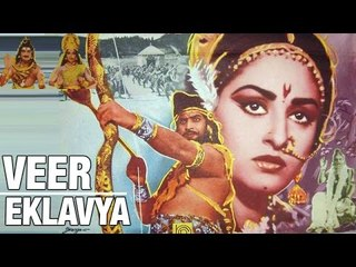 """Veer Eklavya"" | Full Movie | Jayaprada, Krishna, Sarat Babu"