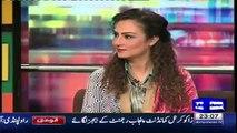 Mazaaqraat Team Making Fun Of Marvi Memon On Her New Getup