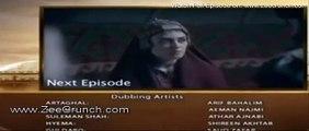 Dirilis Episode 62 Promo - Hum Sitaray Drama