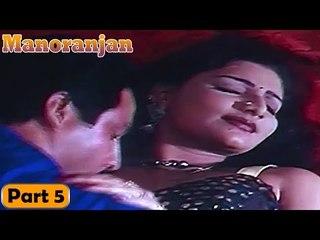 Manoranjan Movie   Part 5
