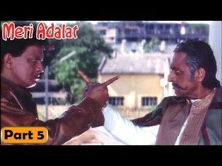 Meri Adalat Movie   Part 5