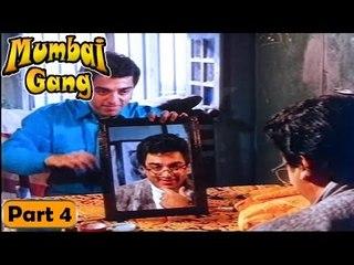 Mumbai Gang Movie   Part 4