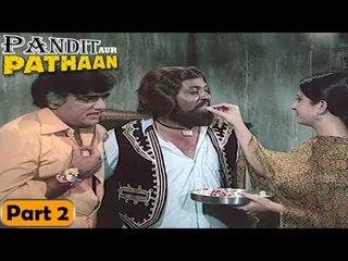 Pandit Aur Pathan Movie   Part 2