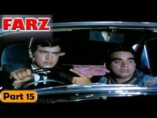 Farz Movie   Part 15