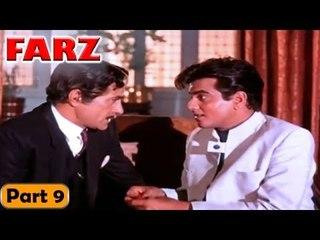 Farz Movie   Part 9