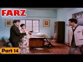 Farz Movie   Part 14