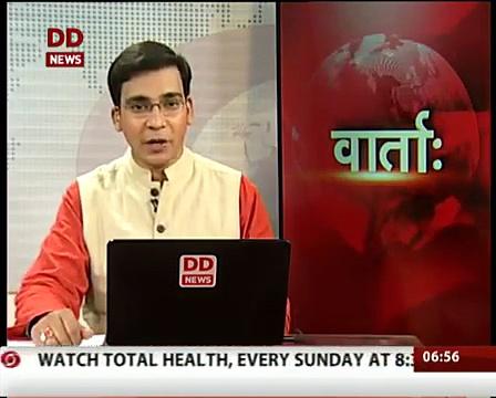 Morning Sanskrit News| 1st January 2016