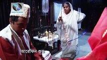 Leelaboti Bangla Serial Natok Part-18 (লীলাবতী) By Humayun Ahmed DailyvisionTV HD
