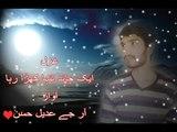 Aik Chand Tanhaa Khara Raha By Rj Adeel ,  Urdu Romantic Poetry, Hindi Romantic Sad Poetry,  Urdu Ghazal, New Lovely Ghazal,