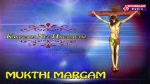 Karugada Nee Hrudayam    Ni Sisha Veedhilo    Bethleham Lona    Jesus Songs In Telugu