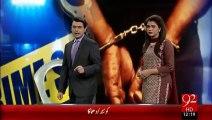 BreakingNews Qanon Nafeez Kerne Wale Edare Ki Karwai -13-jan-16-92News HD