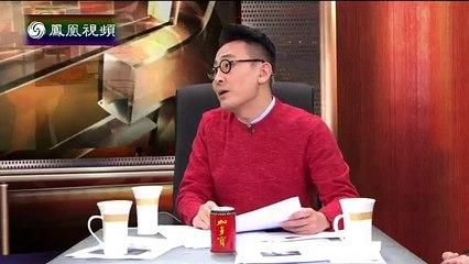 20141229 锵锵三人行 窦文涛:比起荆轲 聂政更让我为感动