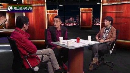 """20141212 锵锵三人行 袁立:对抗""""拳头""""时没哭 有人安慰没忍住"""