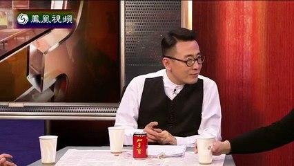 20141202 锵锵三人行  从音乐综艺节目展望中国流行音乐发展